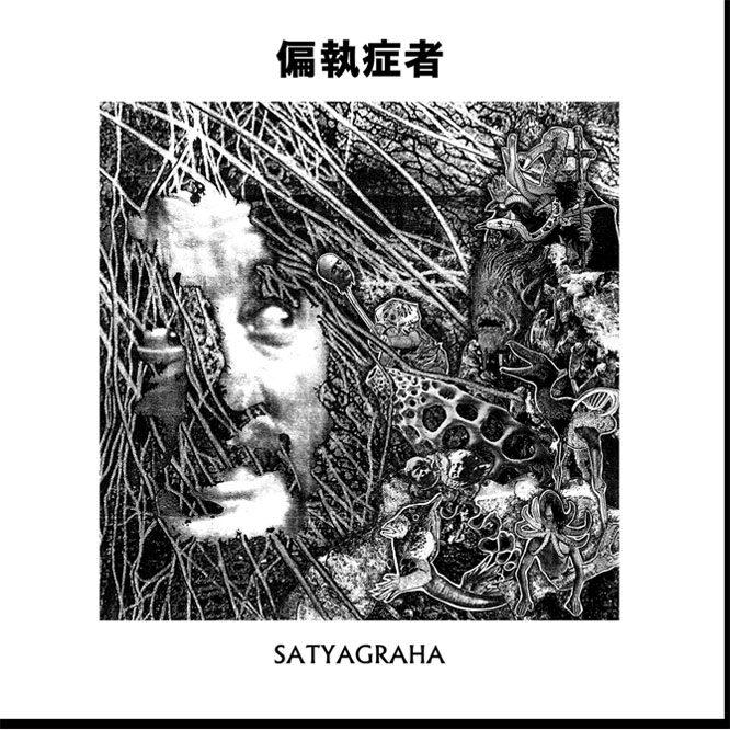 Lord223 Paranoid - Satyagraha