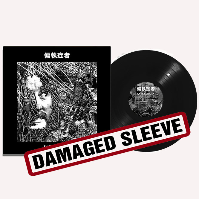 LORD223 Paranoid- Satyagraha LP black vinyl damaged sleeve