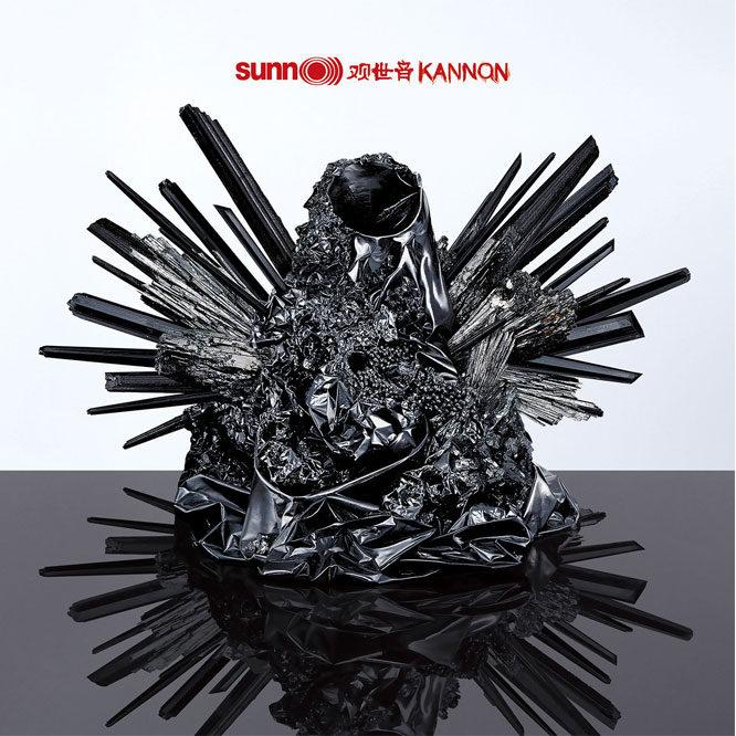 Sunn250 SUNN O))) - Kannon