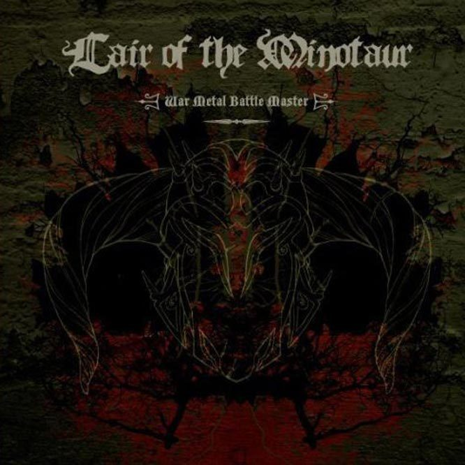 SUNN91 Lair of the Minotaur
